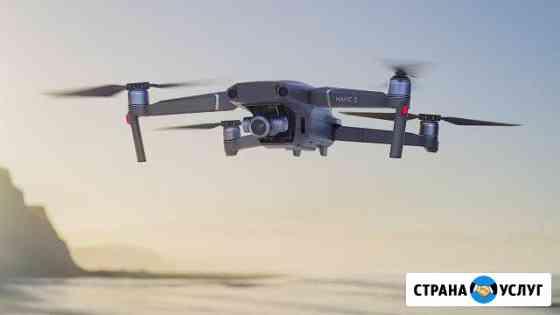 Съемка с квадрокоптера Улан-Удэ
