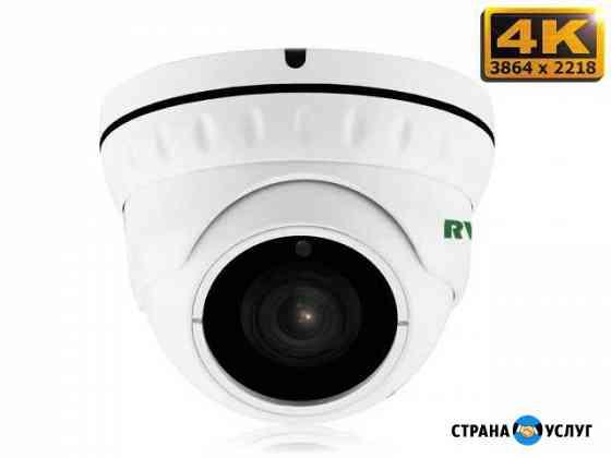 AHD/CVI/TVI Купольная камера 2MP, 3MP,4MP,5MP,8мр Саратов