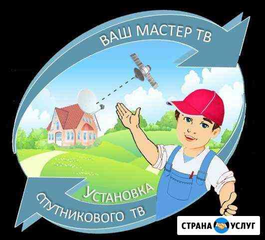 Мастер по телевидению Юрьев-Польский