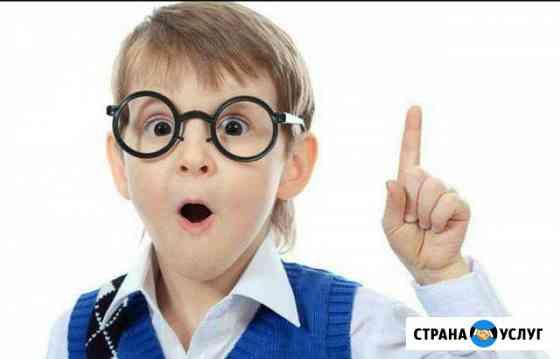 Репетитор по физике Мурманск