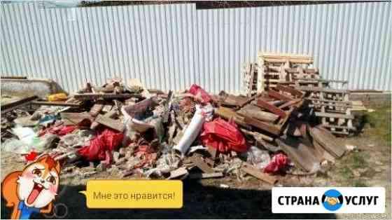 Вывоз мусора Новочеркасск