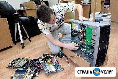 Ремонт компьютеров с выездом на дом Уфа