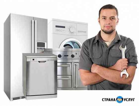 Ремонт стиральных машин Волжский