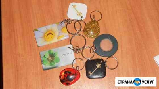 Ключи для домофона Курск