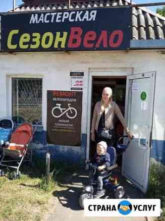 Ремонт и обслуживание велосипедов Т.О Нижний Новгород