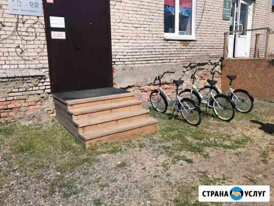 Прокат велосипедов Куртамыш