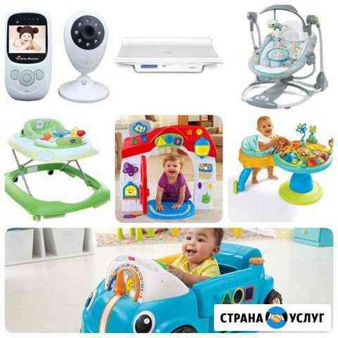 Прокат игрушки, весы, качели, ходунки Великий Новгород
