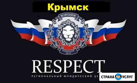 Оформление и регистрация гбо, реф, двс в гибдд Крымск
