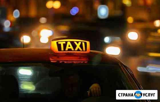 Лицензия для такси, Карточка водителя, Таксопарк Керчь