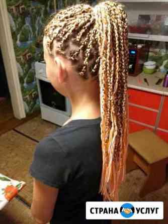 Заплету зи зи.афрокосы французкие косы Балашов