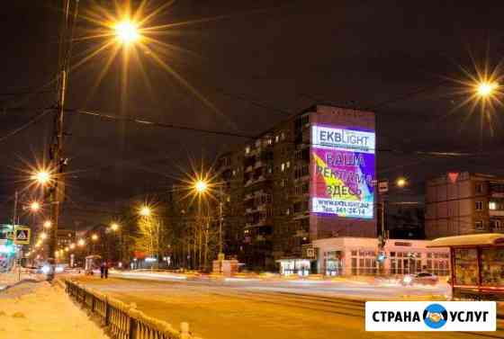 Покраска бамперов за проекционную рекламу Екатеринбург