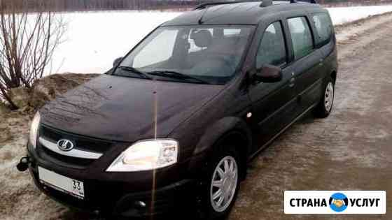 Курьер на личном Авто Нижний Новгород