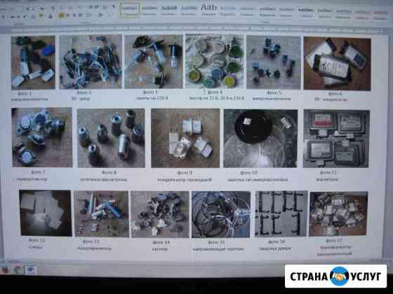 Ремонт микроволновка телевизор стиралка холодильни Ростов-на-Дону