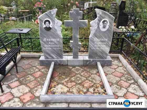 Изготовление памятников Кострома