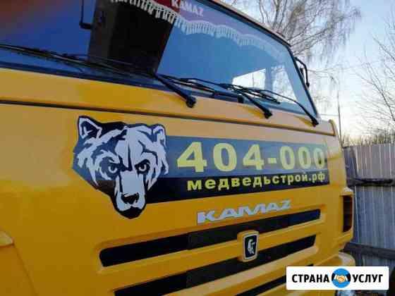 Автокран 25 тонн 28 метров Йошкар-Ола