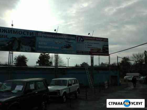 Реклама на авторынке от собственника Тамбов