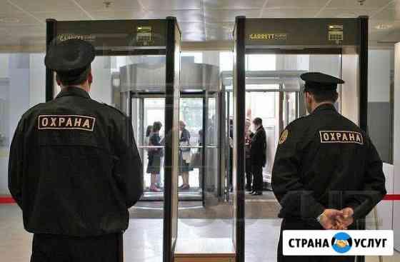 Физическая охрана Калининград