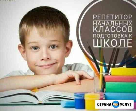 Начальная школа Смоленск