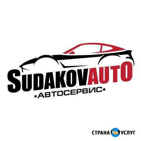 Ремонт и обслуживание транспортных средств Таганрог