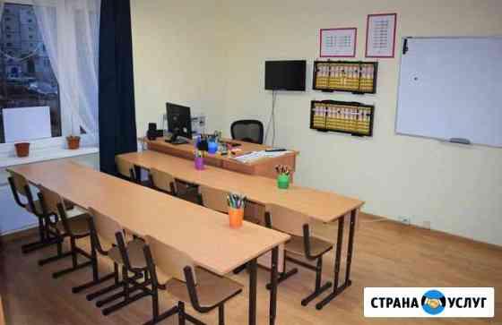 Аренда учебного класса или комнаты отдыха/тренинга Сертолово