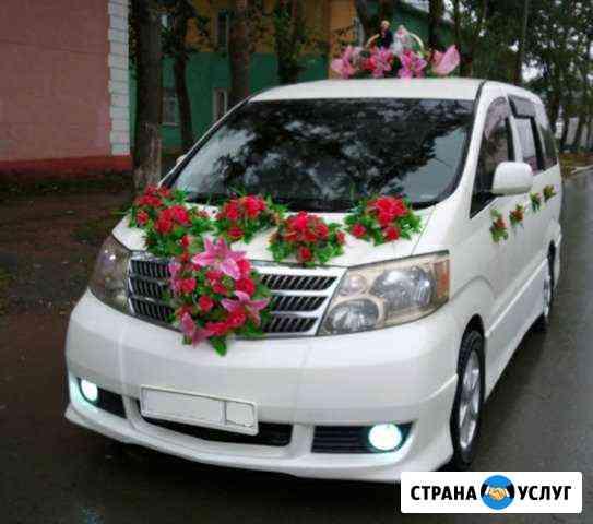 Аренда авто для свадьбы Евпатория