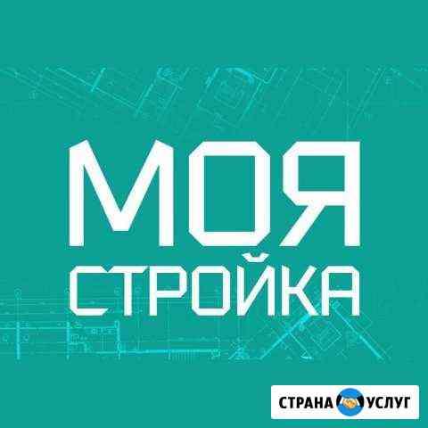 Заборы и дачные домики Чапаевск