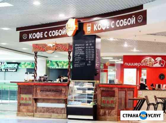 Дизайнер декоратор дизайн кафе бара ресторана Чебоксары