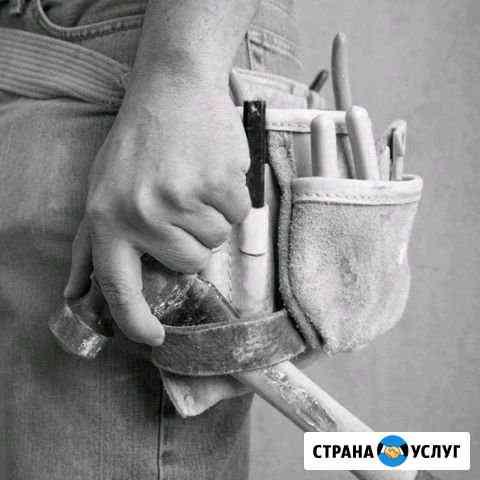 Рецитал. Мастер на час Новосибирск