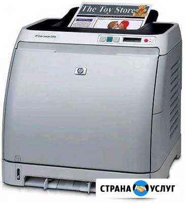 Распечатка на лазерном или струйном принтере Ноябрьск