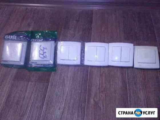 Электровключатели Саранск