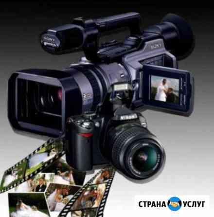 Фото-Видео съёмки Нальчик