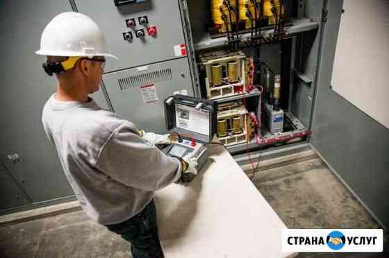 Протоколы электроиспытаний, электролаборатория Белгород