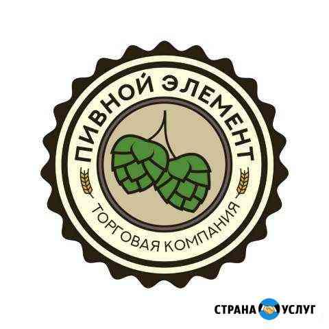 Пивное оборудование и магазин разливного пива под Кострома