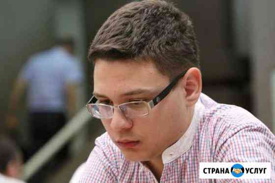 Занятия по шахматам. Шахматы. Тренер Санкт-Петербург