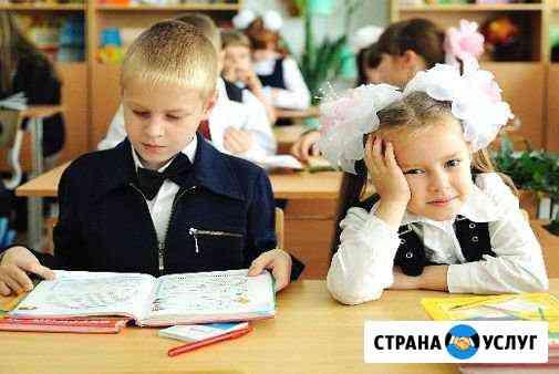 Продленка. няня для школьника 1-4 классов Волгоград