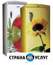 Ремонт холодильников и морозильников на дому в ден Мурманск