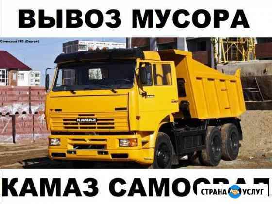 Вывоз мусора на городскую свалку Сызрань
