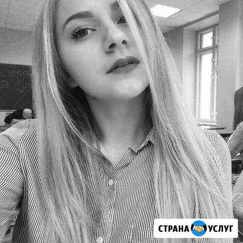 Репетитор по обществознанию, русскому языку Нижний Новгород