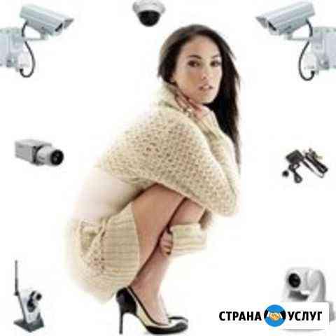 Системы безопасности и видеонаблюдения Ижевск