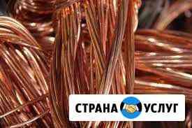 Лом цветных и черных металлов Великий Новгород
