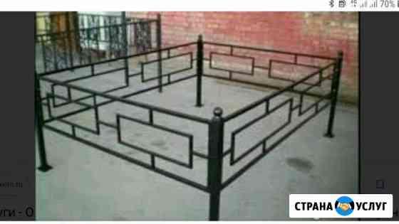 Изготовление оградок Сургут