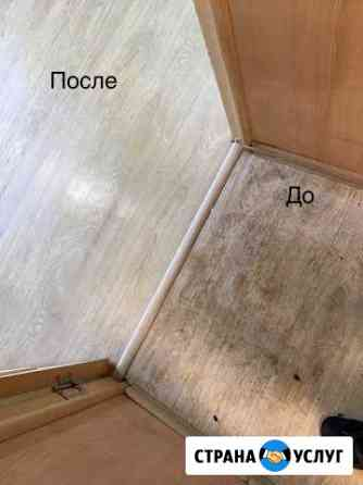 Уборка квартир, домов, офисов Нижний Новгород