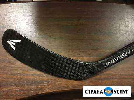 Ремонт хоккейной клюшки Усинск