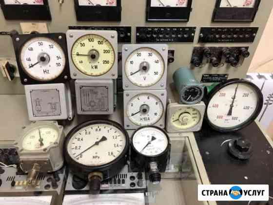 Ремонт и продажа контрольно-измерительных приборов Петропавловск-Камчатский