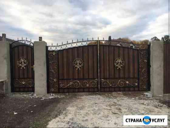 Ворота, перила художественная ковка Строитель