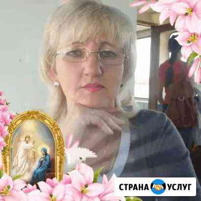 Услуги сиделки в Томске Томск