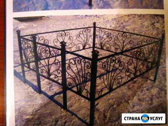 Памятники,ограды,благоустройство мест захоронения Калуга