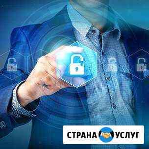 Системы безопасности и охраны. Видеонаблюдение Барнаул