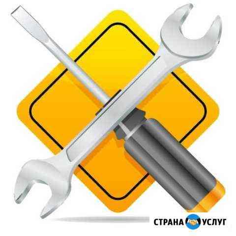 Установка бытовой техники и кондиционеров Чебоксары
