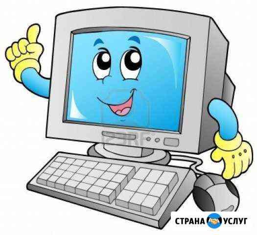 Ремонт компьютеров, ноутбуков и другой оргтехники Великие Луки